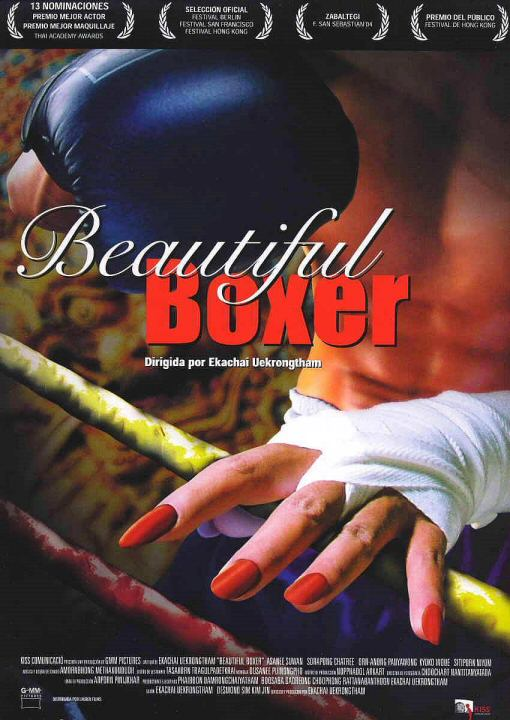 beautifulboxer3